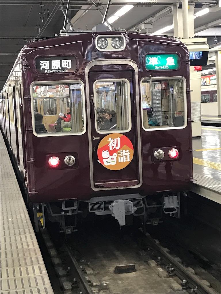 f:id:tsuru-52:20180112130224j:image