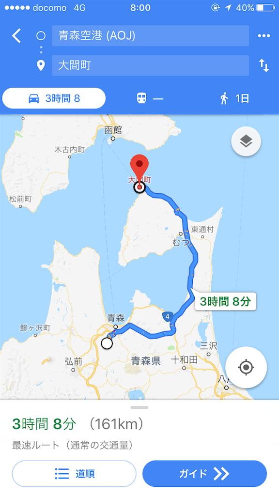 f:id:tsuru-52:20180119080056p:image