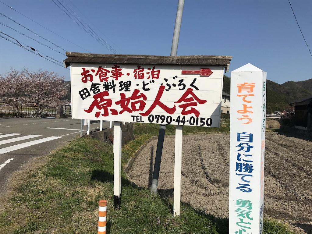 f:id:tsuru-52:20180331211226j:image