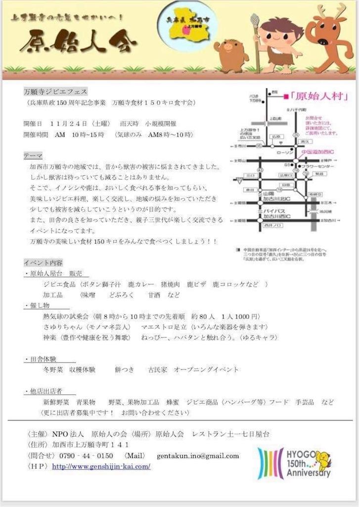f:id:tsuru-52:20181031214512j:image