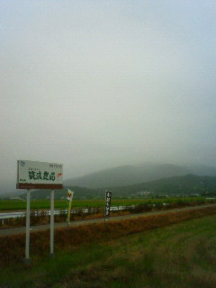 f:id:tsuru-585:20090705081400j:image