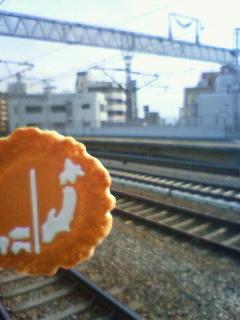 f:id:tsuru-585:20100103140247j:image