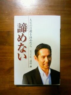 f:id:tsuru-585:20100222075525j:image