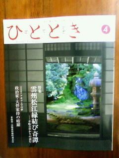 f:id:tsuru-585:20100330223355j:image