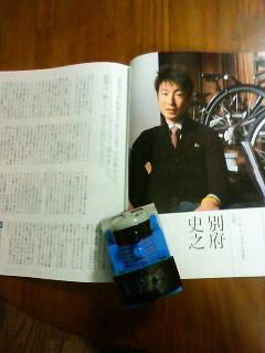 f:id:tsuru-585:20100330230710j:image