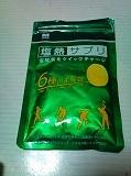f:id:tsuru-585:20100708000858j:image