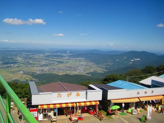 f:id:tsuru-585:20100926175940j:image