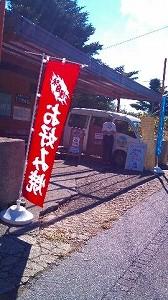 f:id:tsuru-585:20101011223907j:image:right