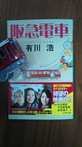 f:id:tsuru-585:20110407223007j:image