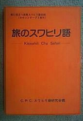 f:id:tsuru-585:20110712233751j:image