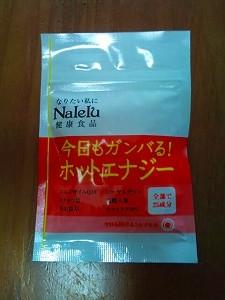 f:id:tsuru-585:20110823213824j:image