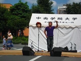 f:id:tsuru-585:20110830220253j:image