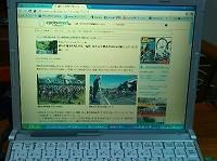 f:id:tsuru-585:20111204192651j:image