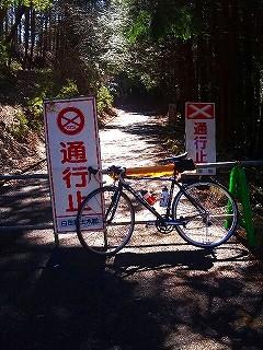 f:id:tsuru-585:20120325214014j:image