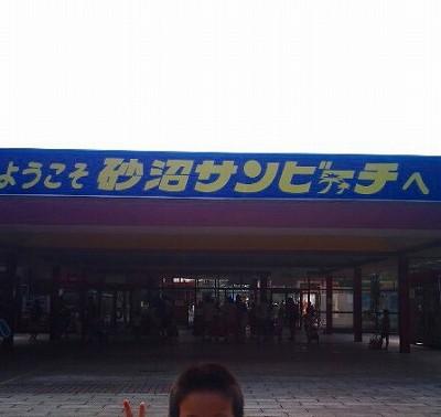 f:id:tsuru-585:20120729203739j:image