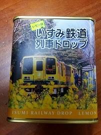 f:id:tsuru-585:20121002232205j:image
