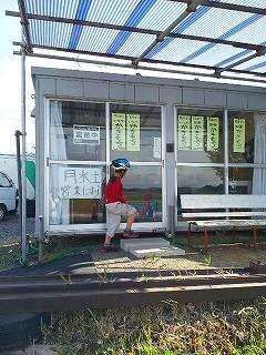 f:id:tsuru-585:20121014105816j:image