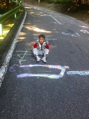 f:id:tsuru-585:20121021212355j:image