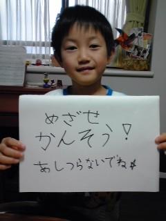 f:id:tsuru-585:20121129014445j:image