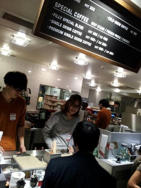 f:id:tsuru-585:20121212221018j:image:w360