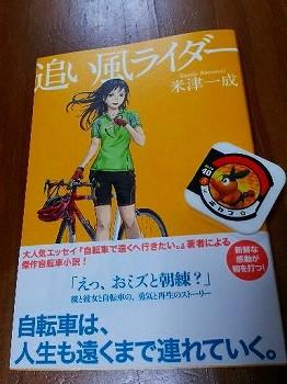 f:id:tsuru-585:20121221211957j:image