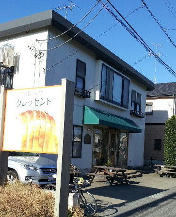 f:id:tsuru-585:20130106125551j:image