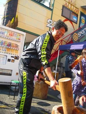 f:id:tsuru-585:20130113131948j:image