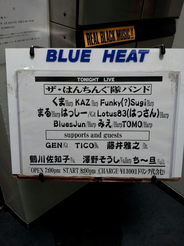 f:id:tsuru-585:20130225210729j:image:w360