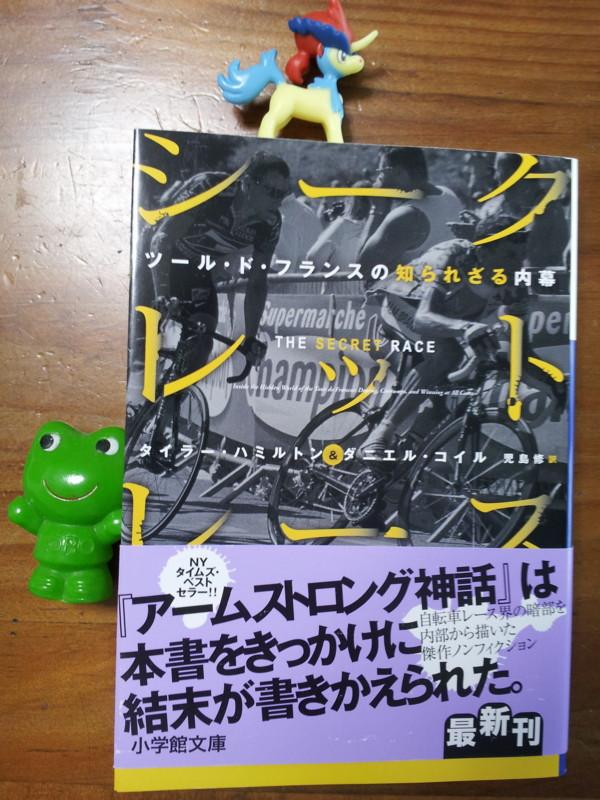 f:id:tsuru-585:20130517192126j:image:w360