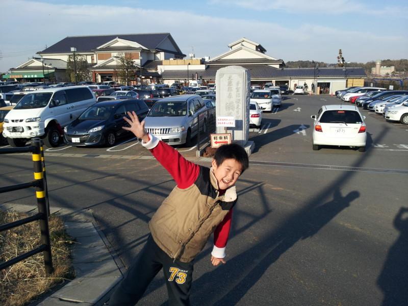 f:id:tsuru-585:20140114065549j:image:w360