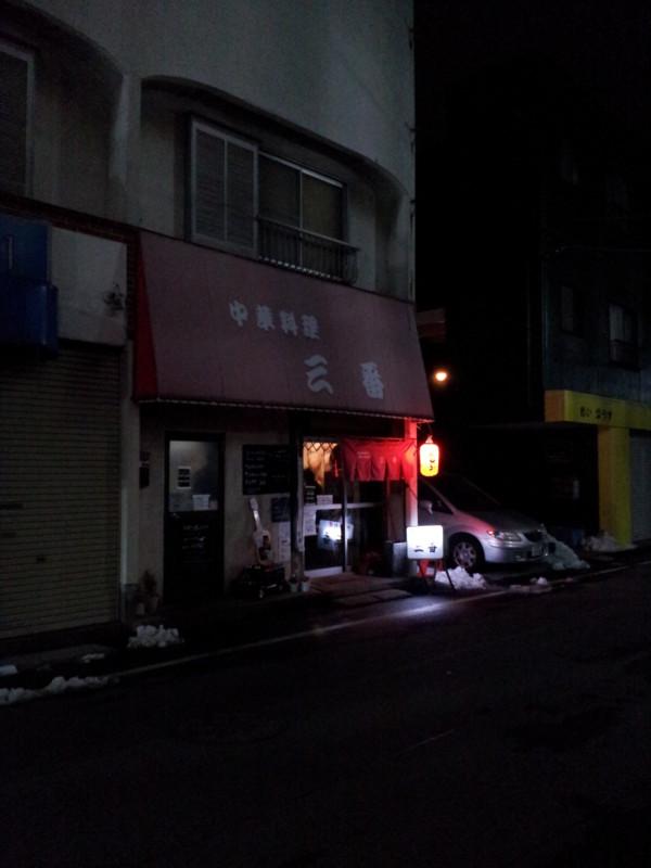 f:id:tsuru-585:20140213233519j:image:w360