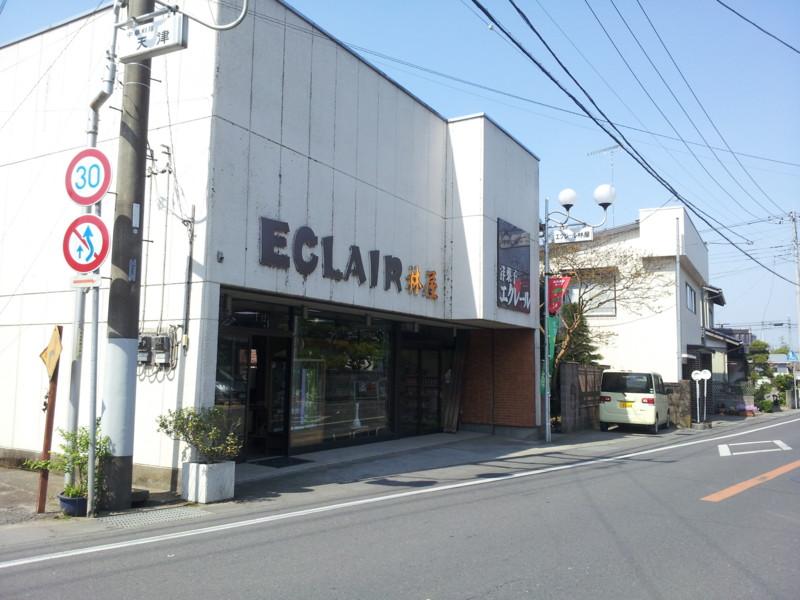 f:id:tsuru-585:20140427124230j:image:w360