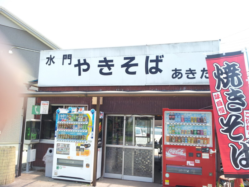 f:id:tsuru-585:20140601150012j:image:w360