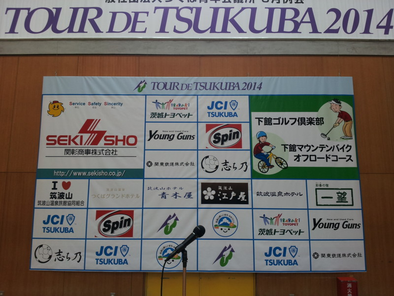f:id:tsuru-585:20140622170911j:image:w640