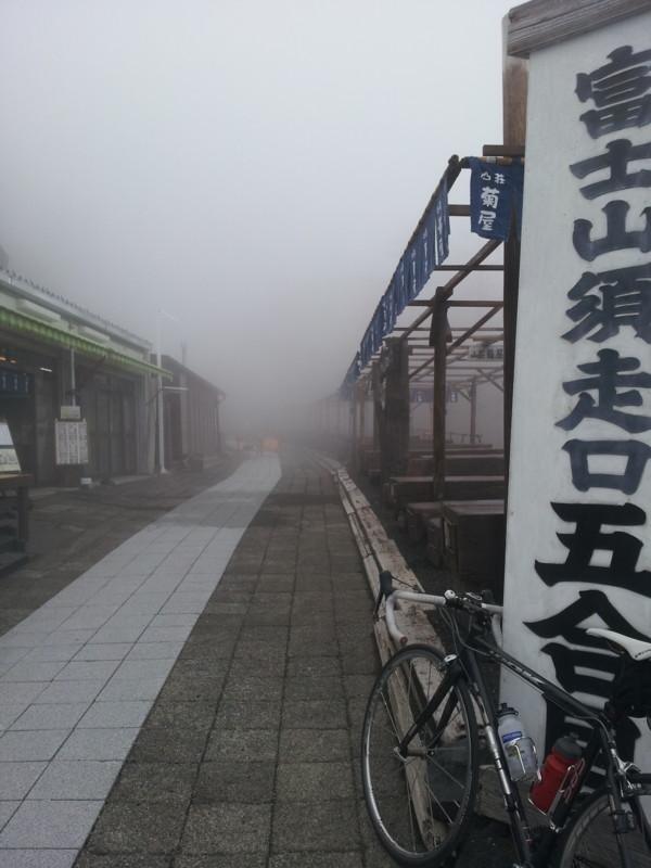 f:id:tsuru-585:20150426171947j:image:w360