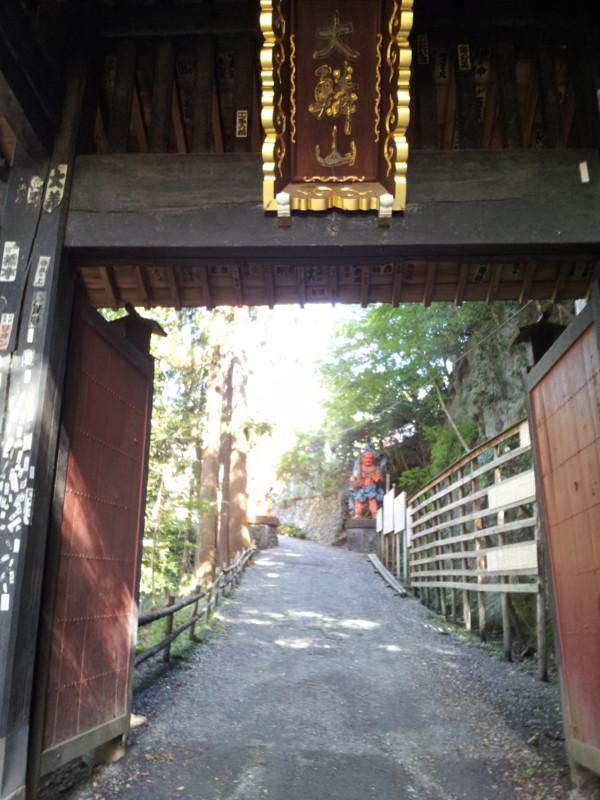 f:id:tsuru-585:20151004185230j:image:w360