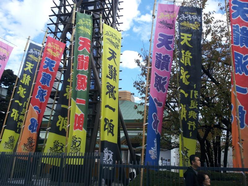 f:id:tsuru-585:20151115231135j:image:w360