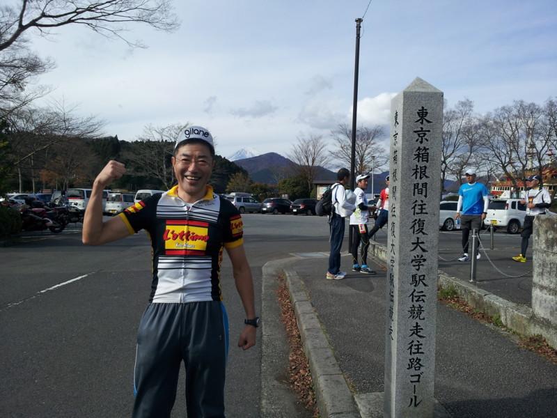 f:id:tsuru-585:20151129170947j:image:w360