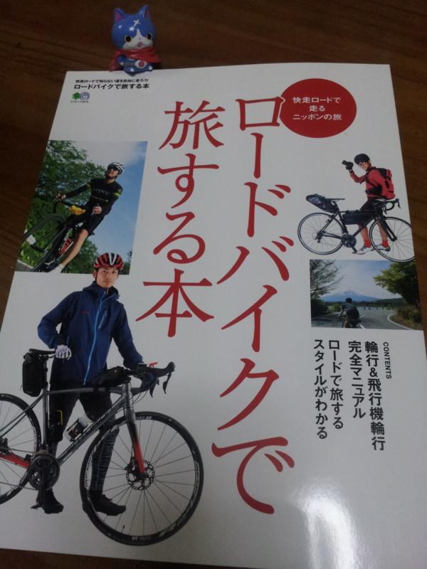 f:id:tsuru-585:20160411235857j:image:w360