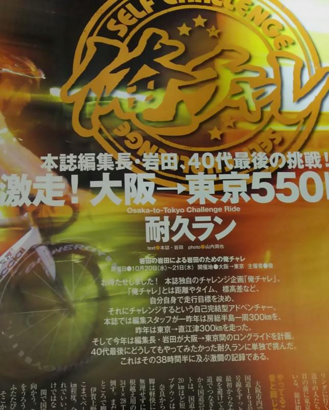 f:id:tsuru-585:20160718224314j:image:w360