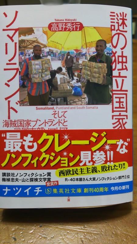 f:id:tsuru-585:20170625203343j:plain