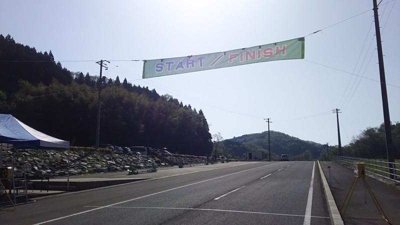 f:id:tsuru-585:20180429183136j:plain