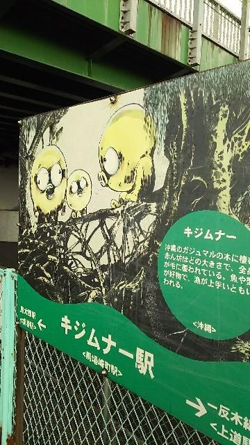 f:id:tsuru-585:20181230103045j:image