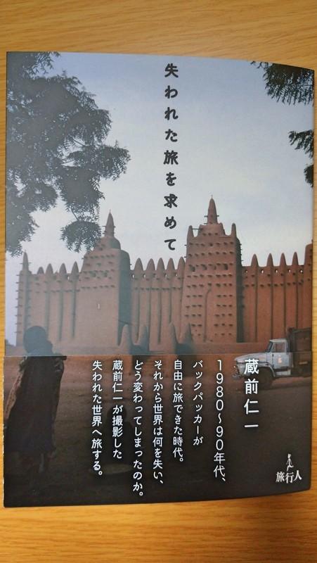 f:id:tsuru-585:20200417213235j:plain