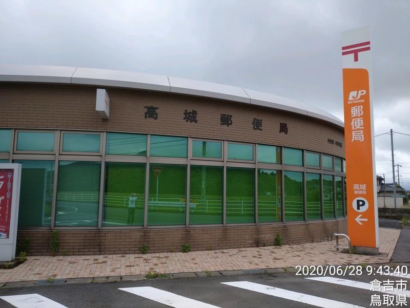 f:id:tsuru-585:20200628193139j:plain