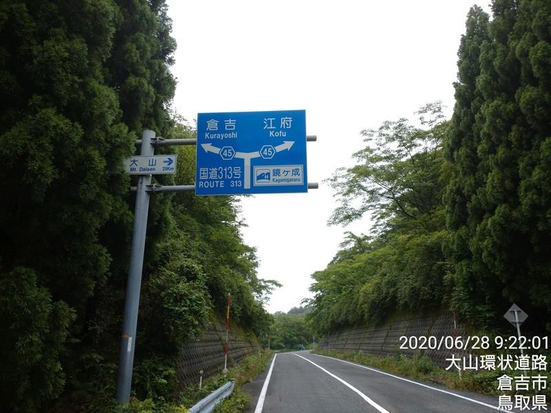 f:id:tsuru-585:20200628193147j:plain