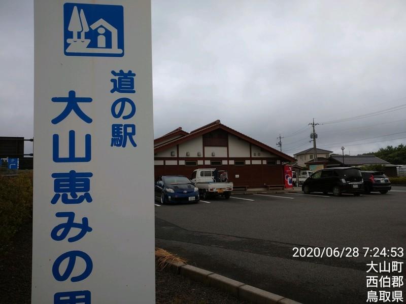 f:id:tsuru-585:20200628193225j:plain