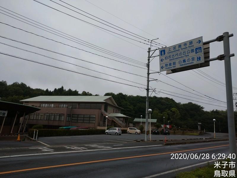 f:id:tsuru-585:20200628193254j:plain