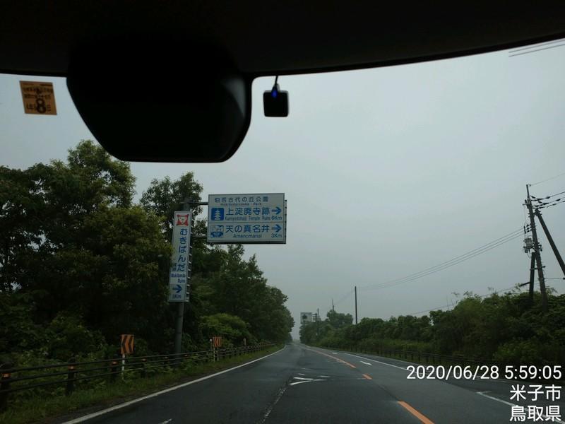 f:id:tsuru-585:20200628193316j:plain
