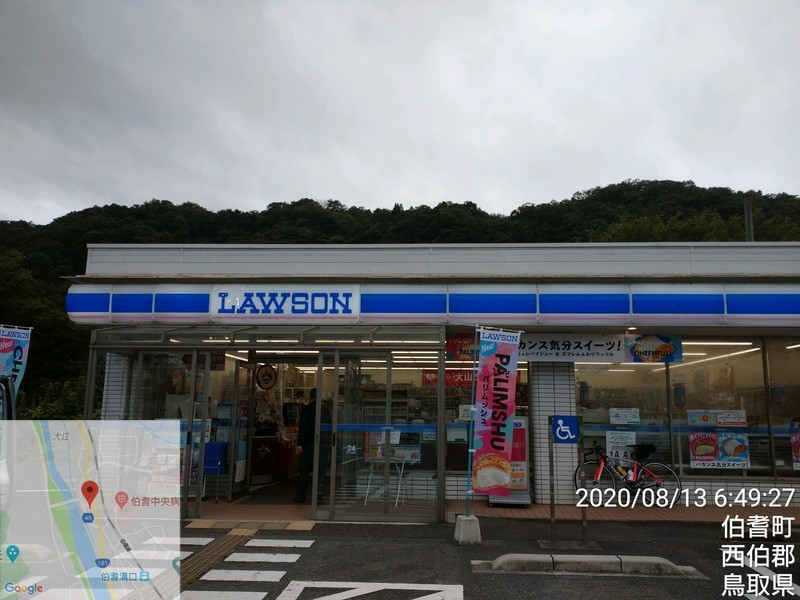 f:id:tsuru-585:20200913204525j:plain